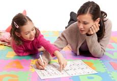 Auditory Tricks for Teaching Handwriting!