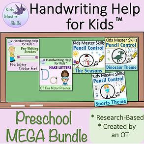 Square Cover - Preschool MEGA Bundle.jpg