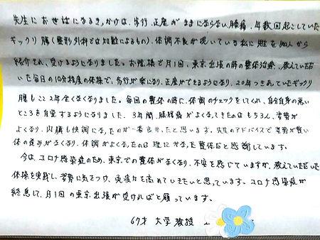 IMG-1852.JPG