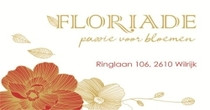 floriade_210x110.jpg