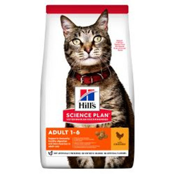 Hills Science Plan Adult Dry Cat Food Chicken