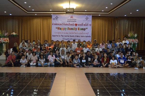 happy family camp.jpg