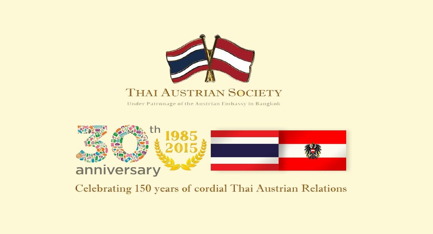 Thai Austrian Society