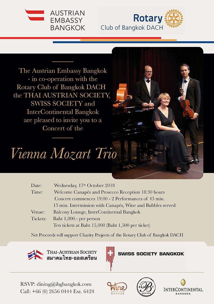 Vienna Mozart Trio.jpg