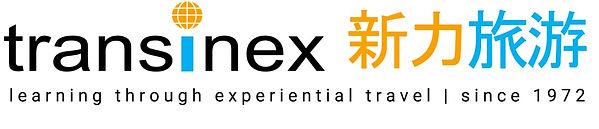 Transinex Logo.jpeg