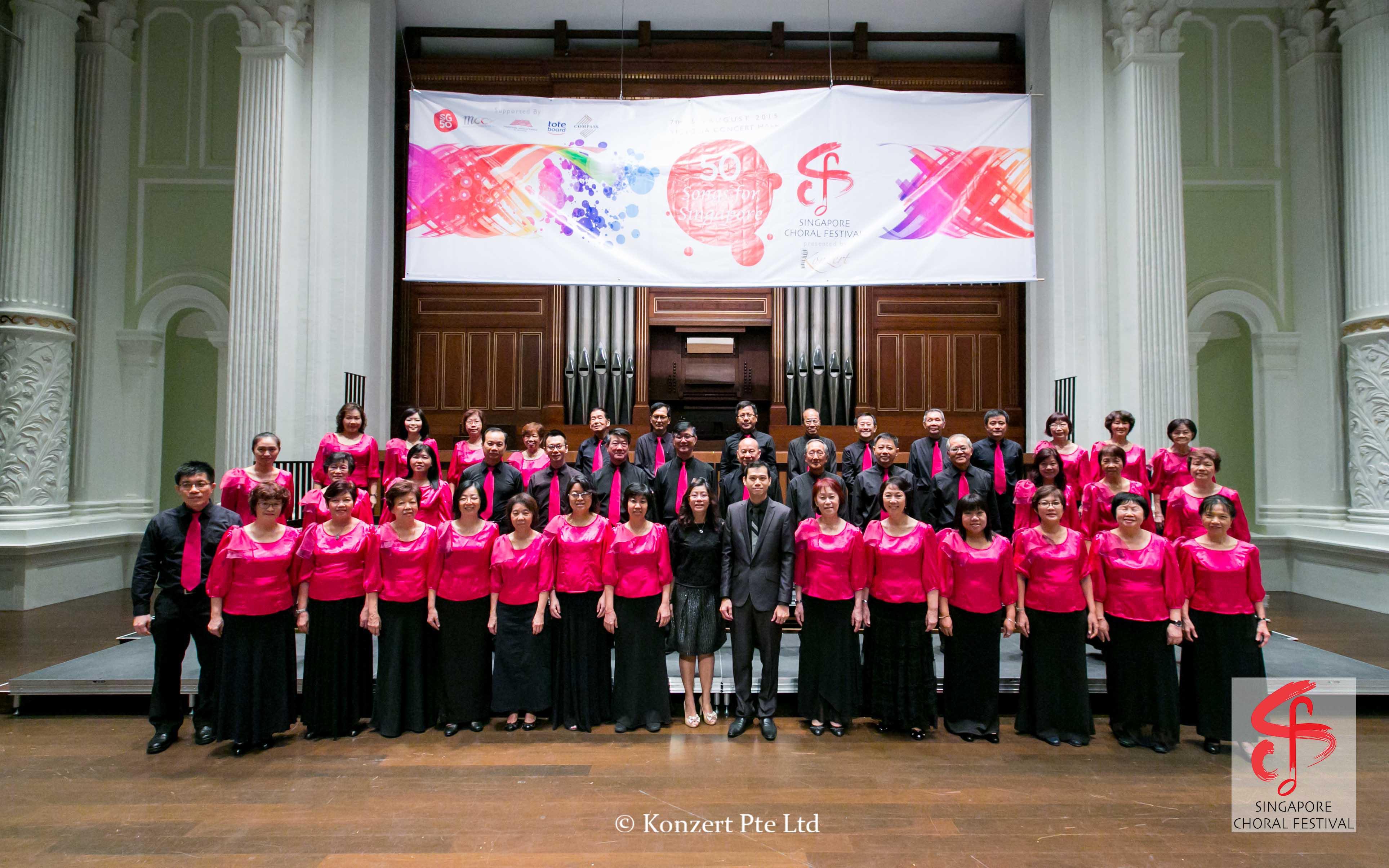 Singapore Choral Festival 7-8-15 (20).jpg