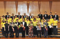 Metro Philharmonic Society