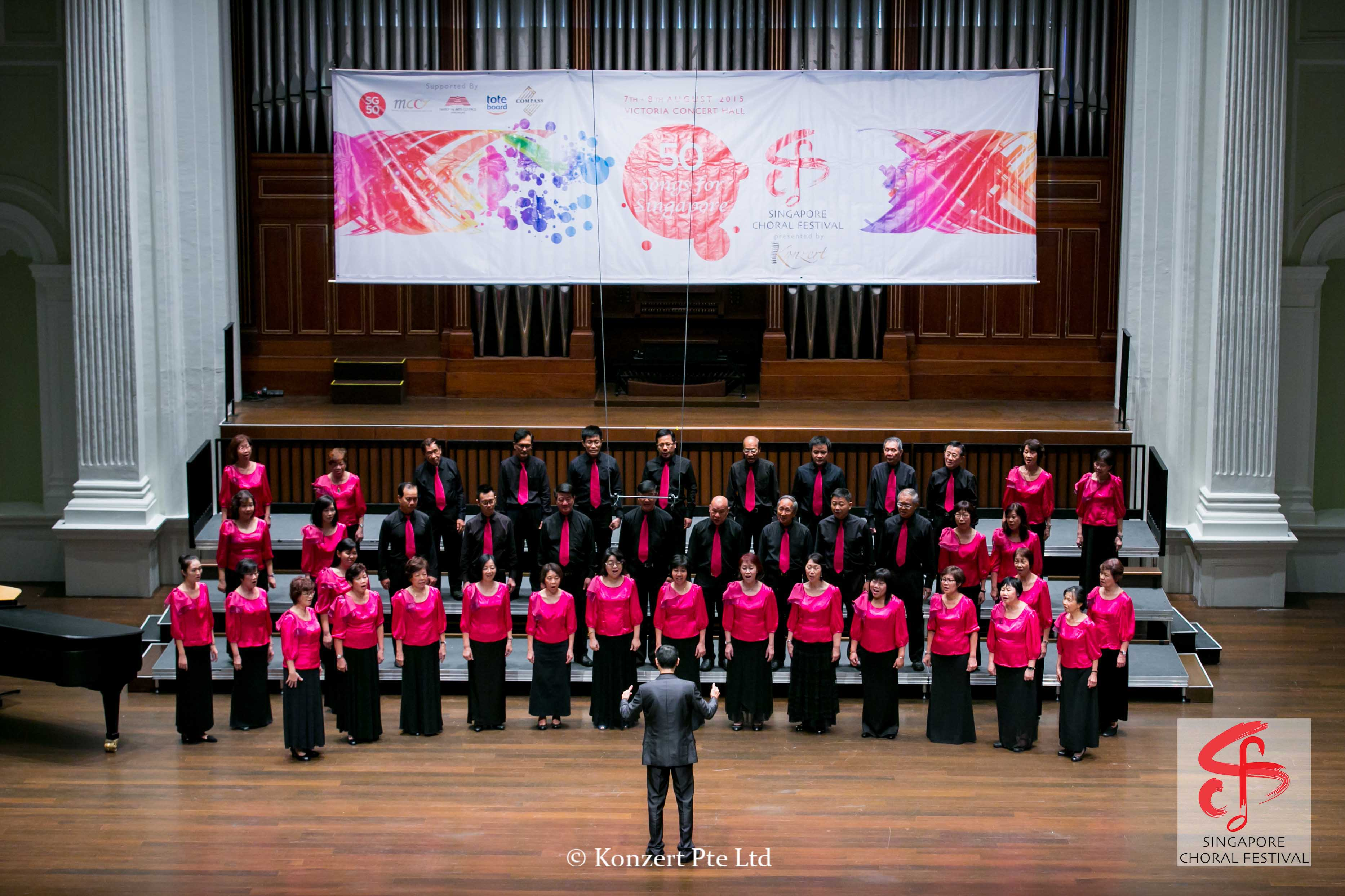 Singapore Choral Festival 7-8-15 (237).jpg