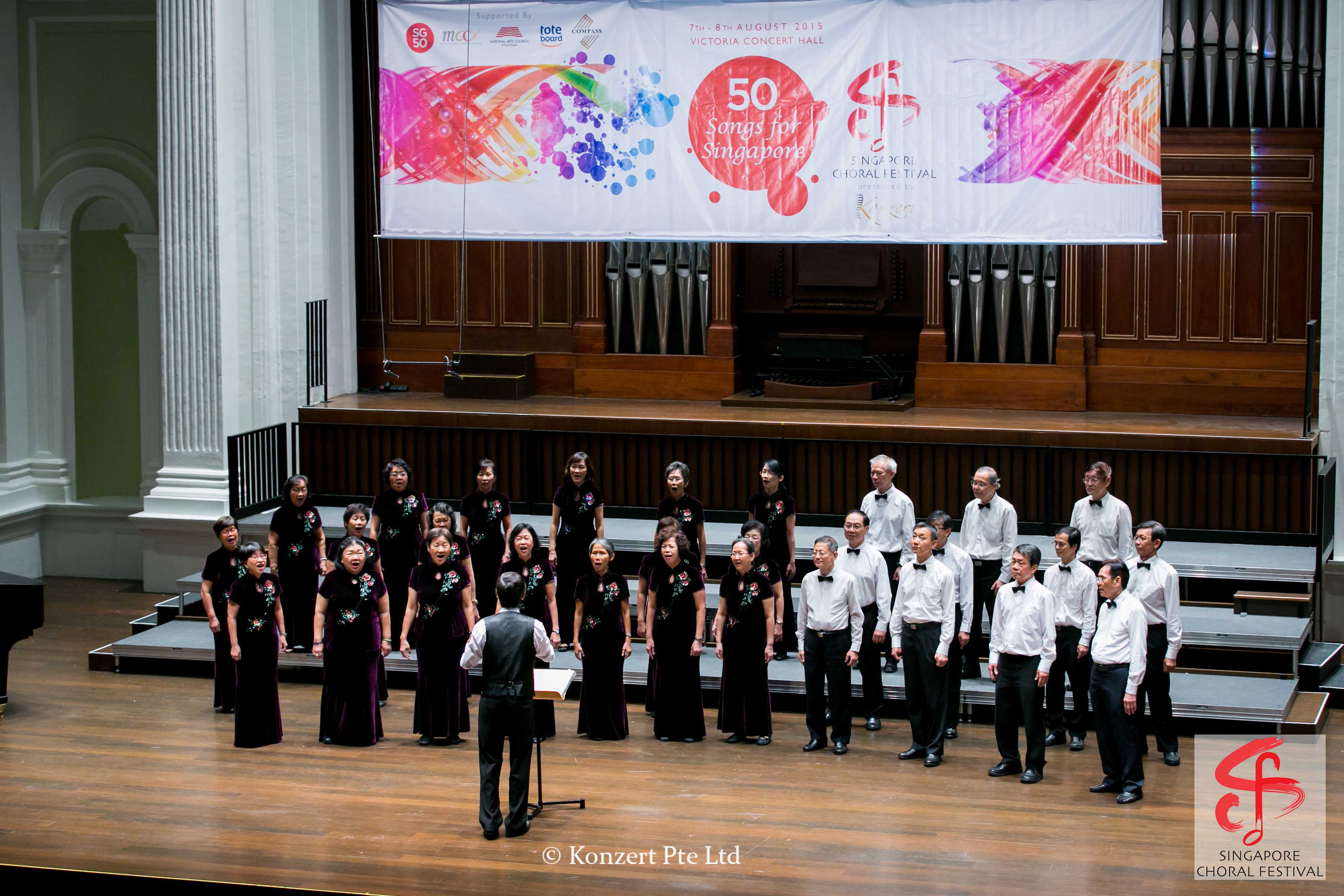 Singapore Choral Festival 8-8-15 (203).jpg