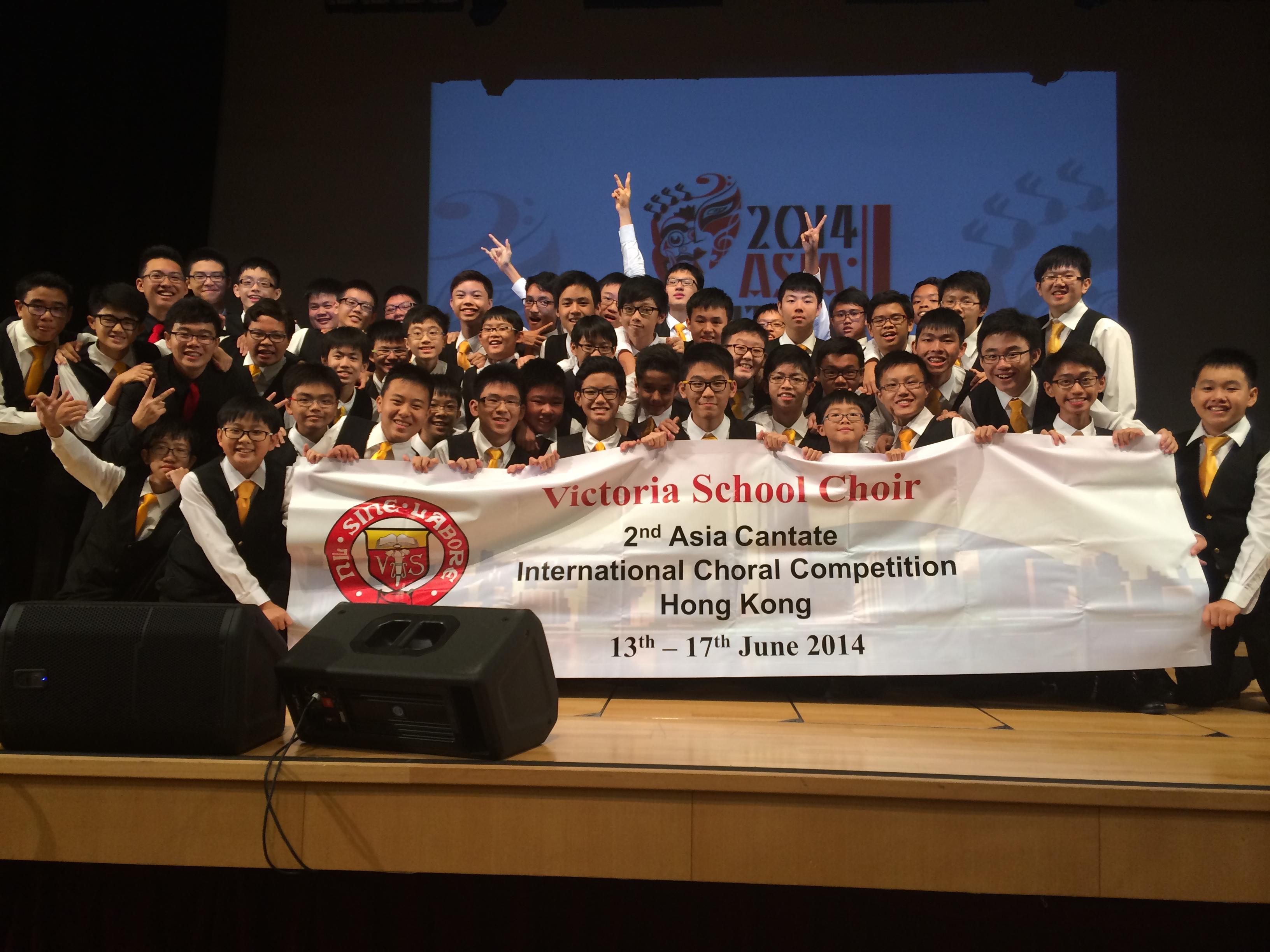 Victoria School Choir