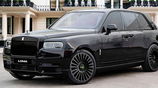 Chip tuning Rolls Royce Cullinan.