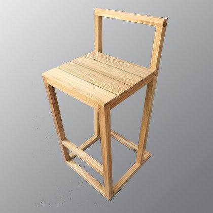 Arbon Bar Chair