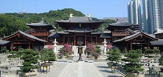 Nan Lian Garden.jpg