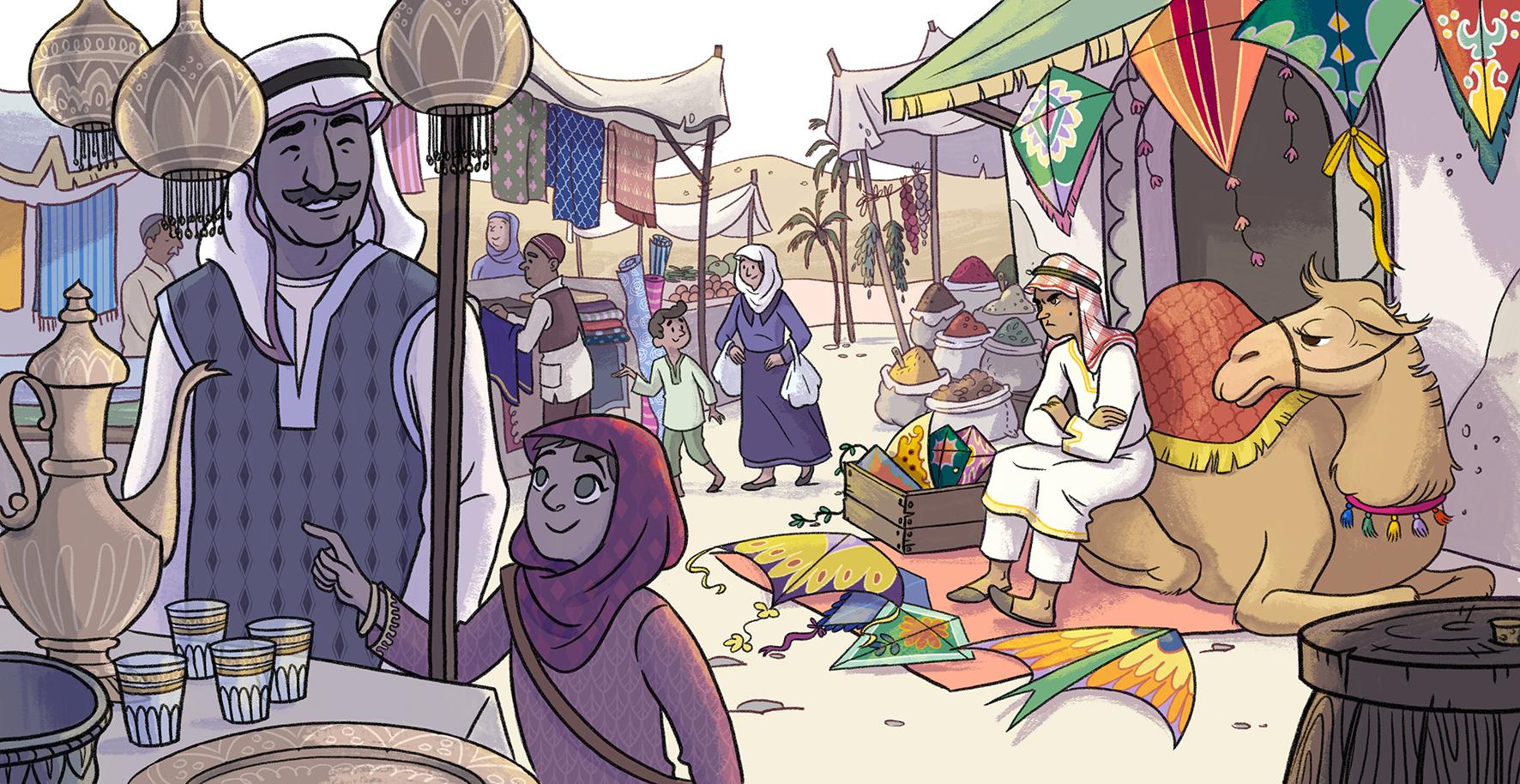 Kina and the Kite Seller