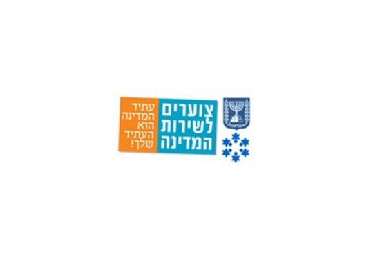לוגו צוערים.jpg