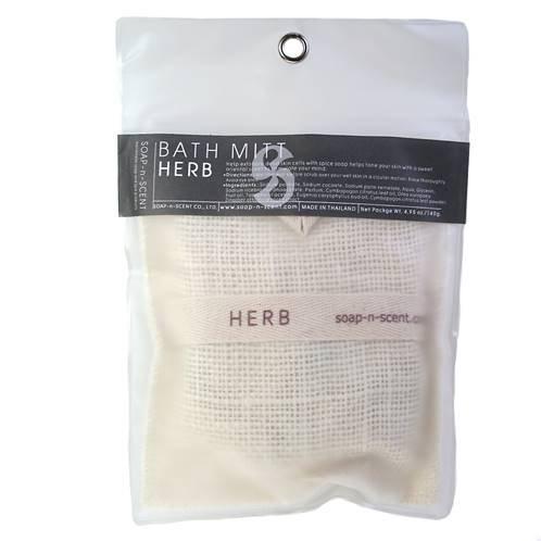Herb scented soap/bath mitt