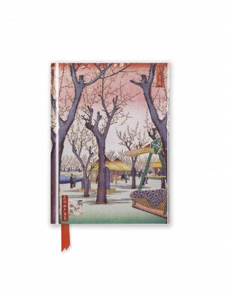 Hiroshige: Plum Garden