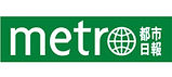metro_v2.jpg