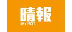 skypost.jpg