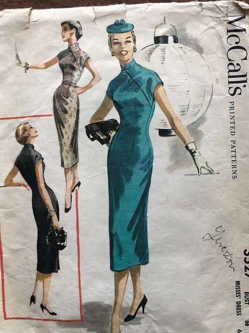 McCalls Vintage Sewing Pattern