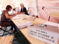 МВД планирует передать в Минтруда функции соцподдержки украинских беженцев