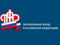 Граждане Украины, имеющие вид на жительство или статус беженца, могут обращаться за назначением росс