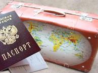 В Программу переселения соотечественников включены новые регионы