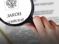 Госдума даст возможность наказывать иностранных граждан за сепаратизм
