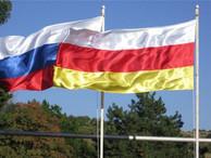 Граждане Южной Осетии получили право на бессрочное пребывание в России