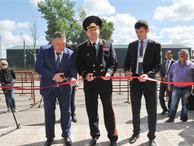 В Самаре открылся многофункциональный миграционный центр