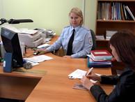 МВД России утвердило новую форму уведомления об убытии иностранного гражданина из места пребывания