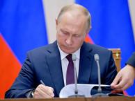 Путин упростил порядок получения российского гражданства для жителей Донбасса