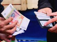В Узбекистане началась агония черного рынка валюты