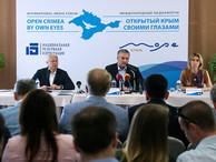 Для жителей ЛНР и ДНР в Крыму хотят отменить трудовые патенты