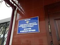Предоставление государственных услуг в сфере миграции в Московской области в период коронавирусной и