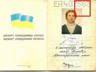 В ММЦ Сахарово новые требования к документам граждан Украины при подаче заявлений на РВП/ВНЖ