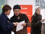 СМИ узнали о предложении МВД ввести «авансовый» налог для мигрантов
