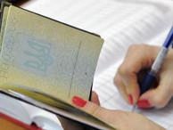 Обновлена форма проездного документа с электронным носителем информации, выдаваемого беженцу