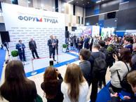 На Форуме труда в Санкт-Петербурге обсудят привлечение трудовых мигрантов