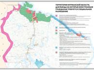 В Мурманской области разработана карта территорий, куда иностранцы могут попасть только по спецразре