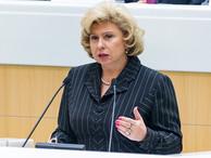 Москалькова предложила продлить действие документов для мигрантов до окончания пандемии