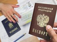 В МВД предложили упростить гражданство для украинцев и белорусов