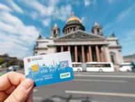 В Петербурге собираются ввести «Электронную карту мигранта»
