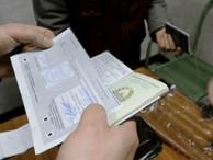 В микрорайоне Ожерелье Московской области ликвидировали миграционный пункт ОВМ