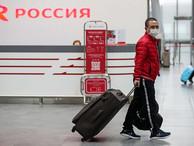 COVID-19 диктует правила. Как въехать в Россию – все ответы на ваши вопросы