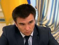 Киев предложил обязать россиян заранее сообщать о поездках на Украину