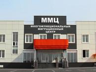 Многофункциональный миграционный центр Калужской области работает в штатном режиме