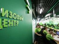 Украина открывает восемь визовых центров в России