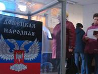 МВД разъяснило жителям Донбасса новый порядок выезда и въезда в РФ