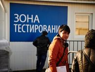 Москва может ввести устный экзамен по русскому языку для трудовых мигрантов